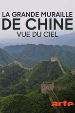 La Grande Muraille de Chine vue du ciel