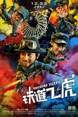 Tie dao fei hu (2016) Torrent Legendado