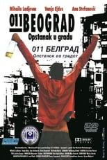 011 Beograd