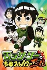 Poster anime Naruto SD: Rock Lee no Seishun Full-Power Ninden Sub Indo