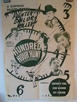 Emergency Call (1952) Box Art