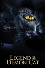 Poster for Legend of the Demon Cat