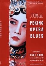 Peking Action Blues