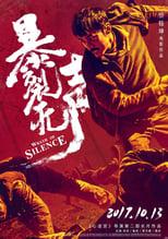 Bao lie wu sheng (2017) Torrent Legendado