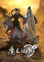 Poster anime Mo Dao Zu Shi: Wanjie Pian Sub Indo