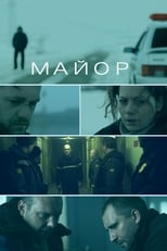 Image The Major – Maiorul (2013)