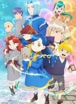 Poster anime Honzuki no Gekokujou: Shisho ni Naru Tame ni wa Shudan wo Erandeiraremasen 2nd Season Sub Indo