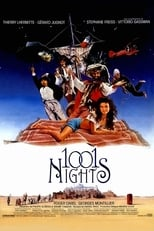 Official movie poster for 1001 Nights (1990)