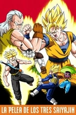 Dragon Ball Z 7: La pelea de los tres Saiyajins