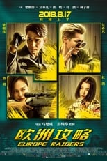 Ou Zhou gong lue (2018) Torrent Dublado e Legendado