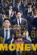 Image Money (Don) (2019)