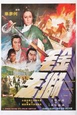 Jin mao shi wang