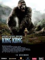 King Kong2005