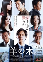 Hitsuji no ki (2018) Torrent Legendado