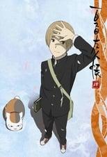 Poster anime Natsume Yuujinchou San Sub Indo