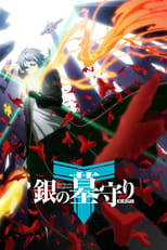 Poster anime Gin no GuardianSub Indo