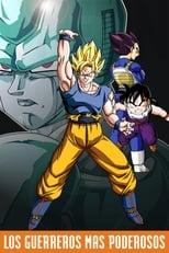 VER Dragon Ball Z: Guerreros de fuerza ilimitada (1992) Online Gratis HD
