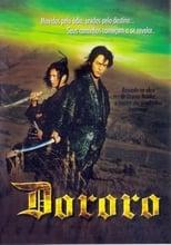 Dororo (2007) Torrent Dublado e Legendado
