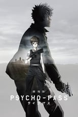 Gekijouban Psycho-Pass (2015) Torrent Legendado
