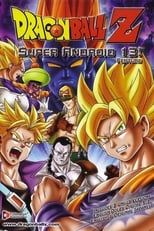 Dragon Ball Z: Super Android 13 Movie
