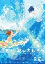 Poster anime Kimi to, Nami ni Noretara Sub Indo