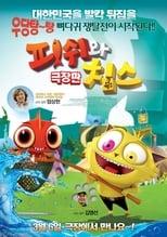 Fish N Chips: O Filme (2013) Torrent Dublado e Legendado