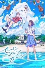 Poster anime Deji Meets Girl Sub Indo