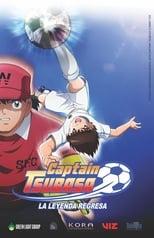 Pelicula recomendada : Captain Tsubasa