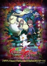 Digimon Ghost Game