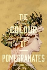 Poster for The Color of Pomegranates