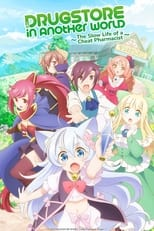 Poster anime Cheat Kusushi no Slow Life: Isekai ni Tsukurou Drugstore Sub Indo