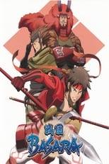 Sengoku Basara: Season 2 (2010)