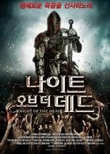 Cavaleiro das Trevas (2013) Torrent Dublado e Legendado