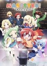 Maesetsu! Episode 2 Sub Indo