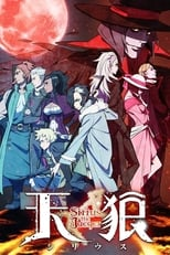 Sirius the Jaeger 1ª Temporada Completa Torrent Dublada e Legendada
