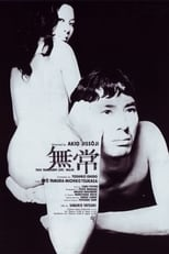 Mujô (1970) Torrent Legendado