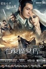 Bai fa mo nu zhuan zhi ming yue tian guo (2014) Torrent Dublado e Legendado
