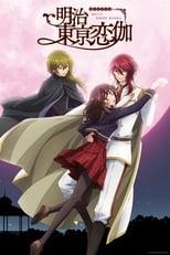 Poster anime Meiji Tokyo Renka Sub Indo