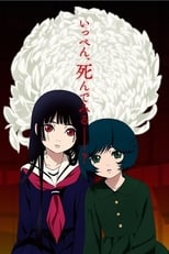 Jigoku shôjo 4ª Temporada Completa Torrent Legendada