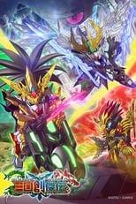 Nonton anime SD Gundam World: Sangoku Souketsuden Sub Indo