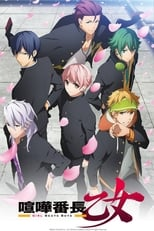 Poster anime Kenka Banchou Otome: Girl Beats BoysSub Indo