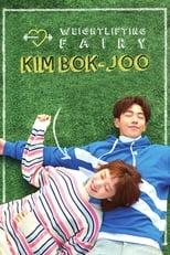 VER El Hada De Las Pesas Kim Bok Joo (2016) Online Gratis HD
