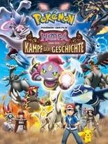 Pokémon 18: Hoopa y un duelo histórico