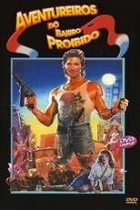 Os Aventureiros do Bairro Proibido (1986) Torrent Dublado e Legendado