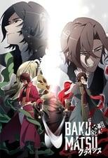 Poster anime Bakumatsu: Crisis Sub Indo