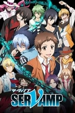 Servamp: Season 1 (2016)