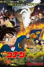 Poster anime Detective Conan Movie 19: The Hellfire SunflowersSub Indo