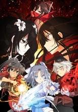 Senran Kagura Shinovi Master Tokyo Youma-hen 1ª Temporada Completa Torrent Legendada