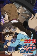 Detective Conan: Episode One