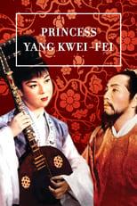 Die Prinzessin Yang Kwei Fei